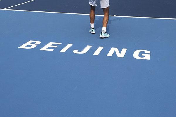 Open de Pekín 2015